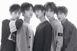 Big Hit  drops group teaser video for new boy band TXT