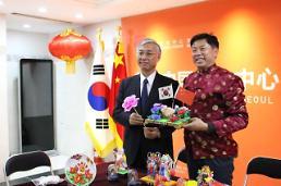 .山东木板年画展暨年俗讲座、非遗展演在首尔中国文化中心举行.
