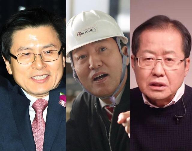 """自由韩国党竞争加剧 从""""三巨头""""到""""战国乱局"""""""