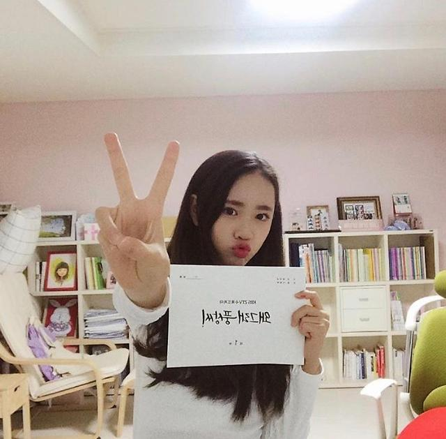 왜그래 풍상씨 유준상 딸 김지영, 깜찍 셀피…왔다 장보리 지운 폭풍 성장