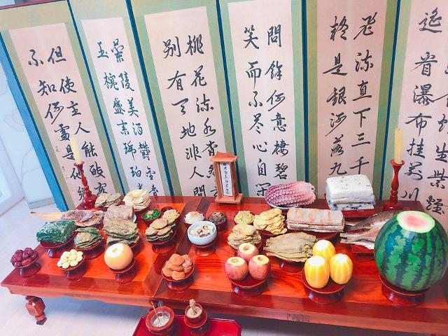 调查:韩国人准备春节祭祀食品约花费1073元