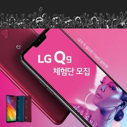 .​ LG Electronics to showcase 5G phone in Barcelona MWC.