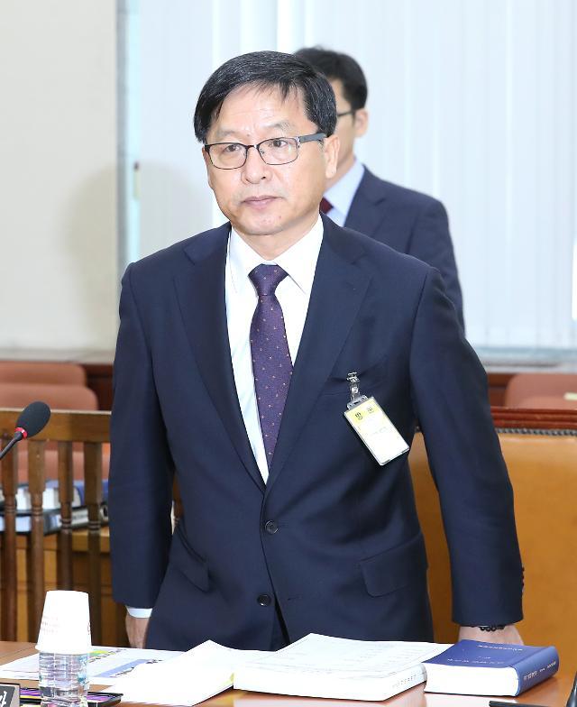 문 대통령, 오늘 오후 조해주 중앙선관위원 임명장 수여