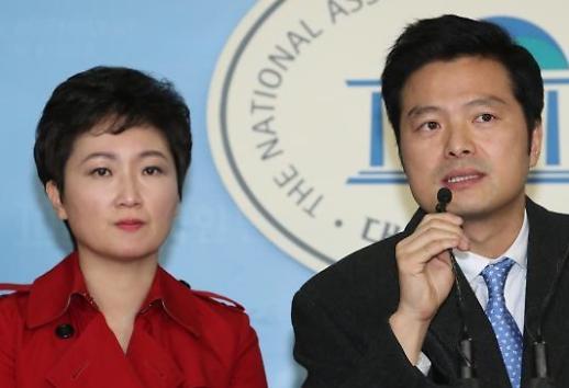 [포토] 김태우와 이언주