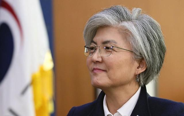 韩外长:第二次金特会应取得具体成果
