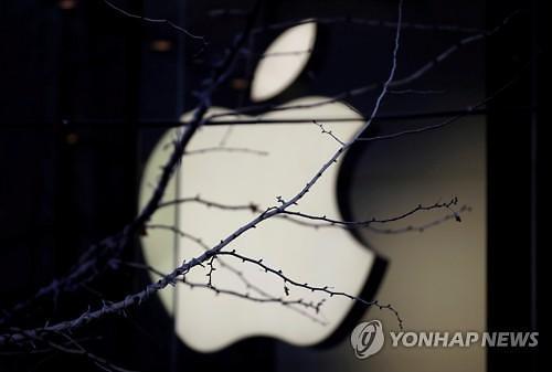 애플, 자율주행차 개발 프로젝트타이탄 인력 200여명 감원
