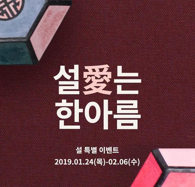 """""""마녀공장 할인, 30일 오후 2시 전까지 주문해야 정상 출고됩니다"""""""