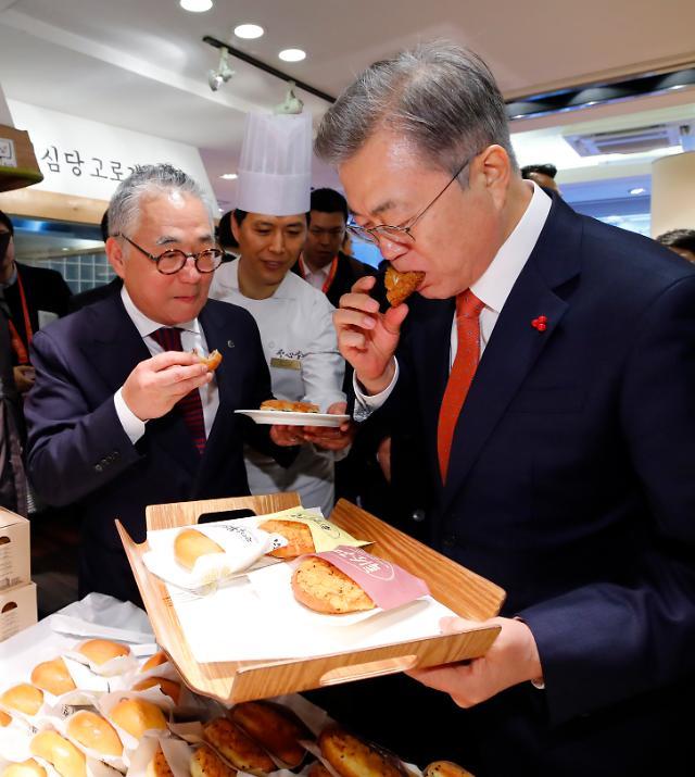 67번째 생일 文대통령, 대전 성심당서 생일 축하 케이크