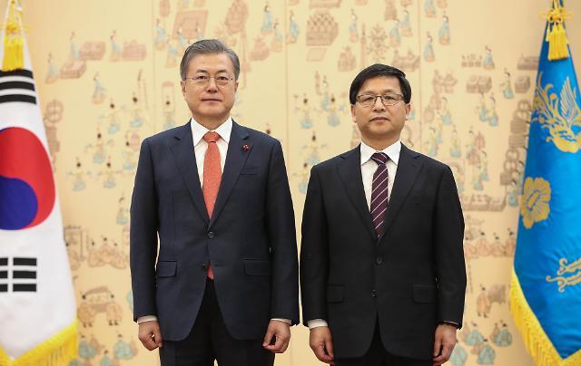조해주 靑 임명 강행 野 강력 비판…박근혜정부 9건·이명박정부 17건