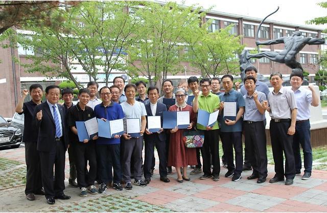 한국폴리텍대학 남인천캠퍼스,50세 이상 신중년층 지원 나선다.