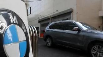 Hãng xe BMW tại Hàn Quốc lần thứ 3 thực hiện triệu hồi