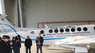 Hàn Quốc lần đầu tiên thử nghiệm mưa nhân tạo trên biển làm giảm nồng độ bụi mịn