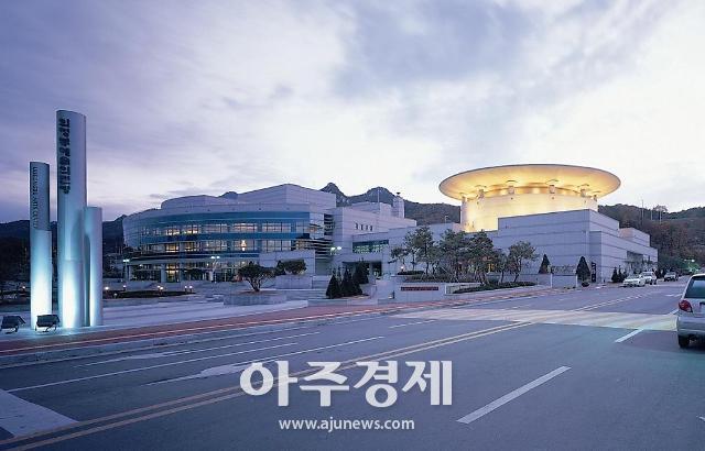 [의정부] 예술의전당, 경기북부 문화·예술 요람 자리매김