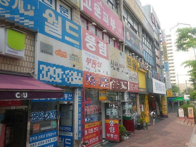 공시가격 급등에 세금 폭탄까지… 서울 부동산시장 썰렁