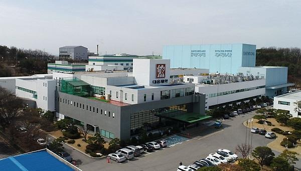 대웅제약 향남공장, 국제 안전보건경영시스템 ISO 45001 획득