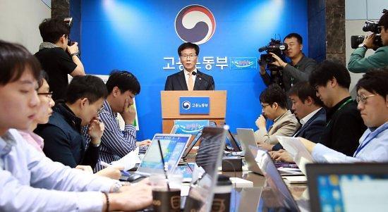 韩非正式员工转正17.5万名 已完成目标值85%