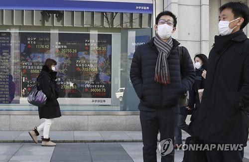 """일본 인플루엔자 확산에 폭설까지...日 """"야외 활동 자제"""""""