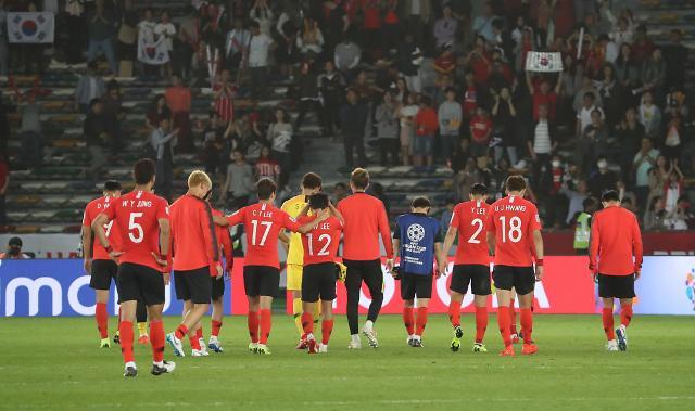 韩国0比1憾负卡塔尔无缘亚洲杯四强