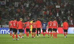 .韩国0比1憾负卡塔尔无缘亚洲杯四强.
