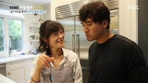 사람이 좋다 박찬호 부인 박리혜 누구? 재일교포 요리연구가…아버지, 도쿄 부동산 부자