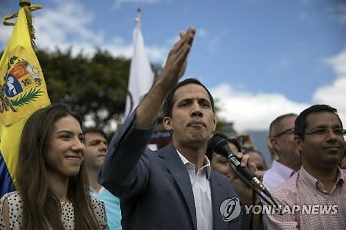 베네수엘라 두고 반으로 쪼개진 세계..美 자유의 편에 서라vs러 내정간섭 말라