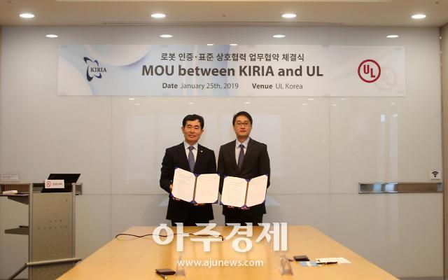 로봇산업진흥원, 美 인증기업 UL과 로봇분야 인증·시험 상호협력 MOU