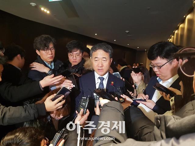 국민연금, 대한항공·한진칼 '경영참여' 주주권 행사여부 다음달 1일 결정