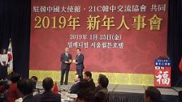 .中国驻韩大使邱国洪:将推动中韩领导人实现年内互访.