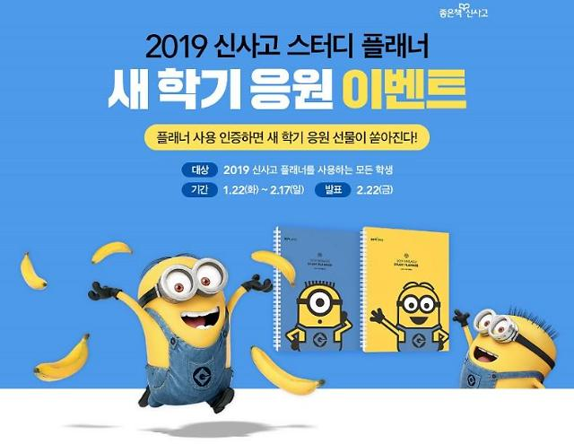[에듀캐슬] 1월 5주, '스카이캐슬' 못지않은 알찬 사교육 정보… 재능교육,edm아이엘츠