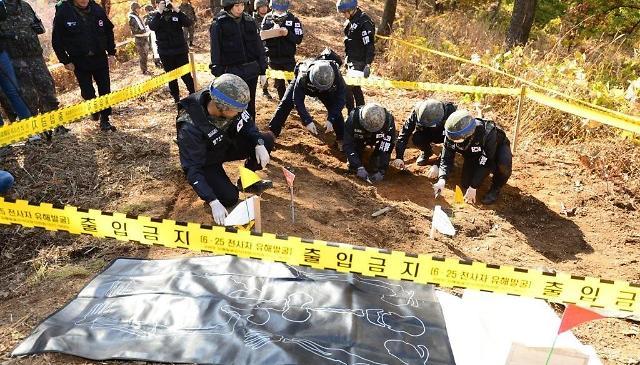 韩朝挖掘战争遗骸免制裁 有望于4月开始进行