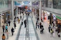 今年から仁川空港に到着免税店導入・・・中小免税店は最長15年間の運営保障