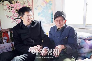 옌타이고신구 위동 서기, 소외계층 위로활동 펼쳐 [중국 옌타이를 알다(352)]