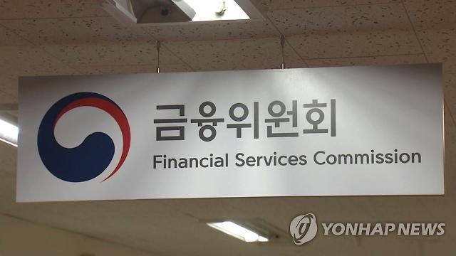 금융당국, 설 연휴 중기·전통시장에 12.7조 특별자금 공급