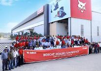 斗山ボブキャット、インドで小型機械装備の販売拡大へ