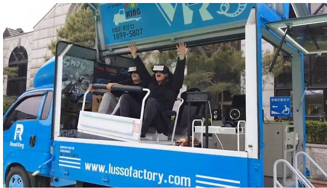 [ICT융합 규제샌드박스] ④지역·대학 축제가 바뀐다…VR트럭 산업 탄력받나