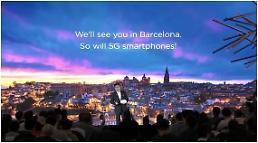 .5G折叠屏手机下月公开 三星华为争夺全球之首.