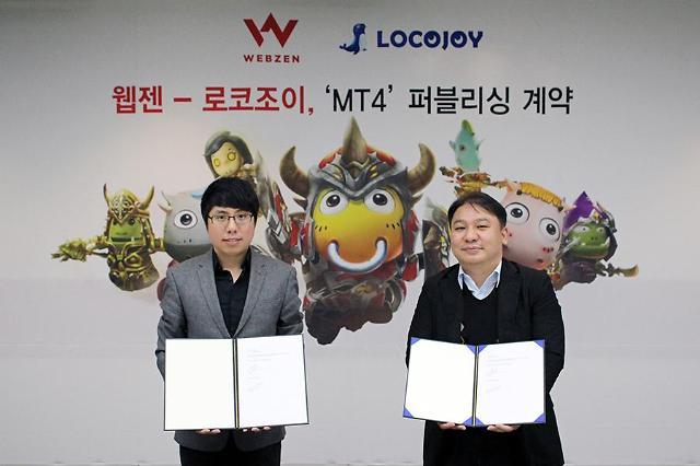 웹젠-로코조이, 모바일 MMORPG 'MT4' 국내 퍼블리싱 계약 체결