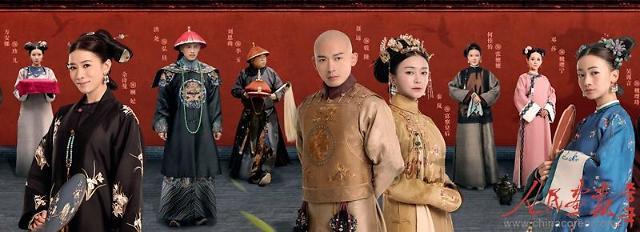 중국, 궁중사극 방영 금지… '연희공략'도 예능으로 교체