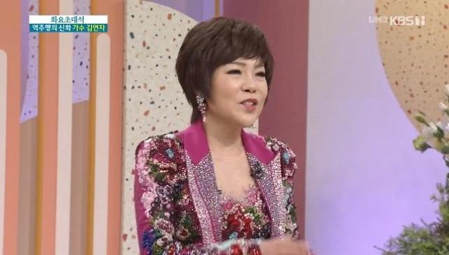 아침마당 가수 김연자 나이, 현숙·이무송·이문세와 동갑…1959년생