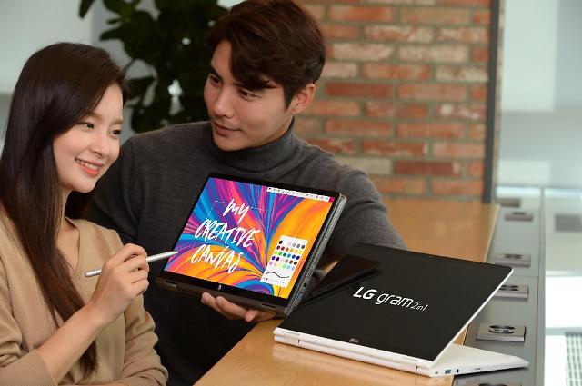 LG전자, 그램 투인원 한·미 동시 출시…노트북을 태블릿처럼