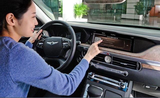"""G90 내비게이션, '운전자도 모르게' 자동 업데이트된다… """"국내 최초"""""""