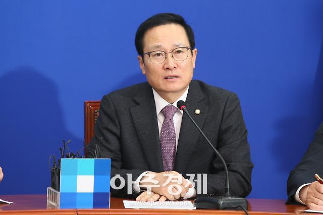 """홍영표 """"당장이라도 한국당 만나 정상화 해법 찾을 것"""""""