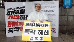 .韩国两名慰安妇受害者辞世 仅23人健在.