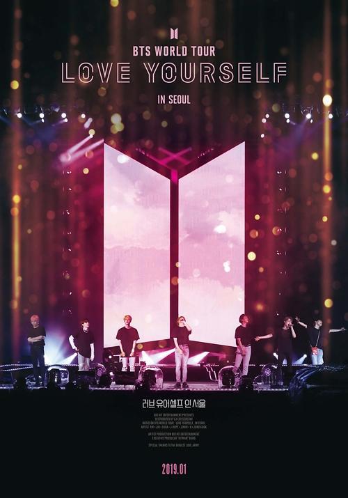 BTS高人气获认证 演唱会纪录片上映三天观影人数超20万