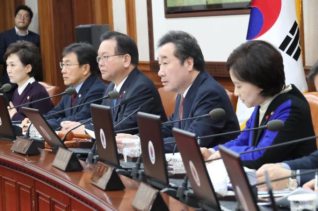 韩国今日召开国务会议 审议表决众多提案