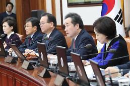.韩国今日召开国务会议 审议表决众多提案.