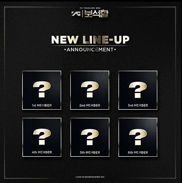 YG Entertainment hints at unveiling second new boy band