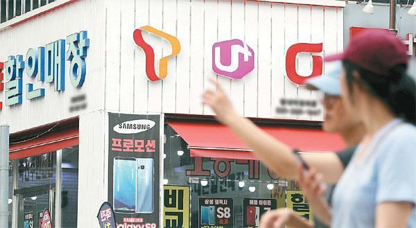 话费下调机器价格上涨 韩手机用户想要优惠有点儿难