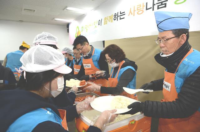 수출입은행, 서울역 근처 무료급식소서 봉사활동 실시
