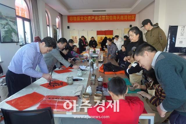 <영상산둥성>옌타이고신구 '중국의 꿈' 전시회 개최 [중국 옌타이를 알다(353)]